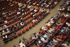 fauteuils, amphithéâtre, congrès, session, forum, conférences